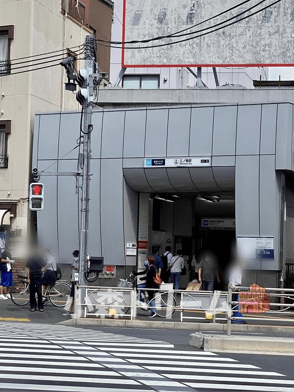三ノ輪駅の外観