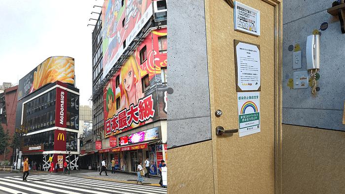 新宿あんぷり亭のアイキャッチ画像