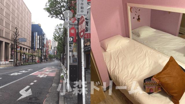 ビギナーズ東京のアイキャッチ画像