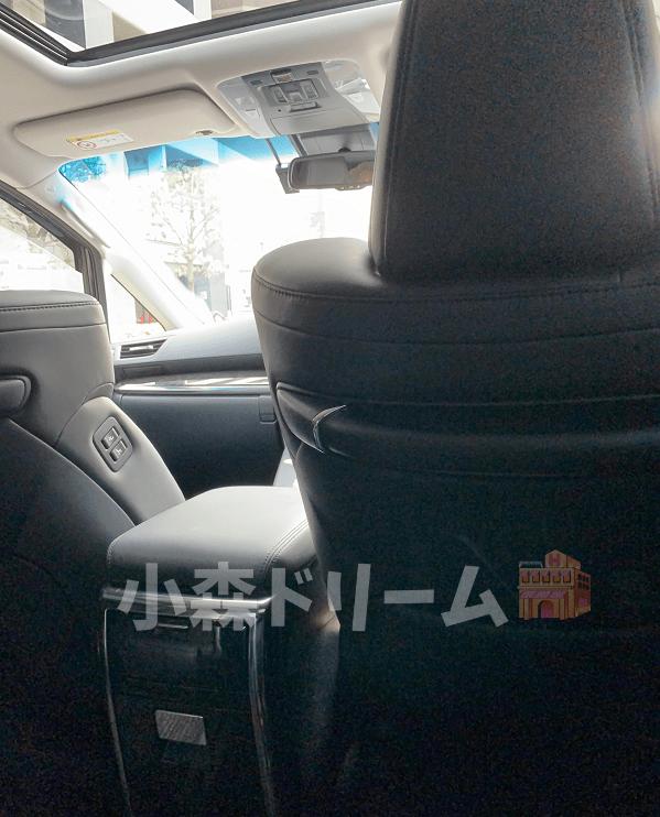 送迎車の中